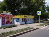 Самара, улица 4-й квартал (п. Мехзавод), дом 2Г. магазин