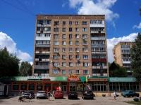 Samara,  5th, house 1. Apartment house