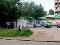 Самара, улица 5-й квартал (п. Мехзавод), дом 1/1. магазин
