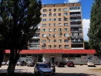 Самара, улица 5-й квартал (п. Мехзавод), дом 2. многоквартирный дом