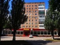 Samara,  5th, house 3. Apartment house
