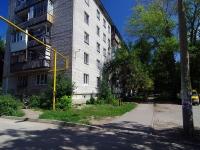 Samara,  5th, house 4. Apartment house