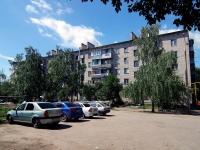 Самара, 5-й квартал, дом 5. многоквартирный дом