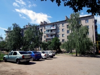 Samara,  5th, house 5. Apartment house