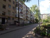 Samara,  5th, house 6. Apartment house
