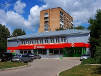Samara,  5th, house 8. supermarket