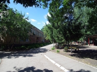 Samara,  5th, house 9. nursery school