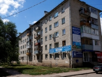 Samara,  6th, house 3. Apartment house