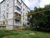 Samara,  6th, house 4. Apartment house