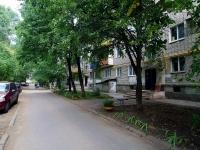 Samara,  6th, house 5. Apartment house