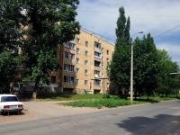 Samara,  6th, house 9. Apartment house