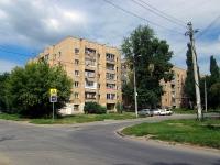 Samara,  6th, house 10. Apartment house