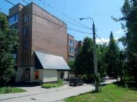 Самара, 7-й квартал, дом 1. многоквартирный дом