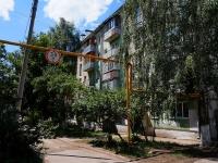 Самара, 7-й квартал (п. Мехзавод) ул, дом11