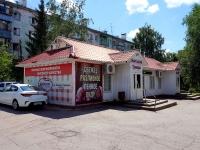 Samara,  7th, house 11А. store