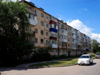 Samara,  7th, house 12. Apartment house