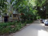 Самара, 7-й квартал, дом 14. многоквартирный дом