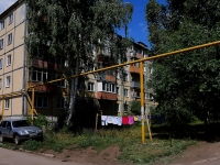 Samara,  7th, house 14. Apartment house