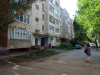 Samara,  7th, house 5. Apartment house