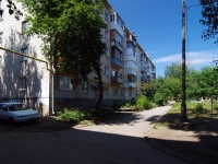 Samara,  7th, house 6. Apartment house
