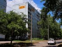 Samara,  16st, house 14. Apartment house