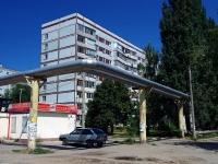 Samara,  16st, house 7. Apartment house