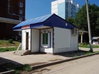Samara,  16st, house 7А. store