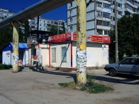 Samara,  16st, house 7Б. store