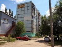Samara,  16st, house 8. Apartment house