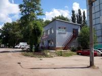 Самара, улица 16-й квартал (п. Мехзавод), дом 8А. магазин
