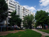 Samara,  16st, house 9. Apartment house