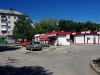 Samara,  16st, house 9/1. store
