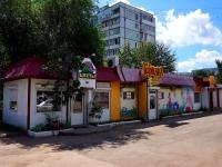 Самара, улица 16-й квартал (п. Мехзавод), дом 9А. магазин