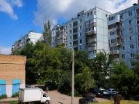 Samara,  16st, house 13. Apartment house