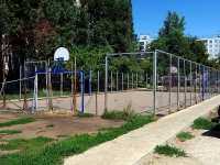 Самара, 16-й квартал. спортивная площадка