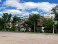 Samara,  2nd, house 16. Apartment house