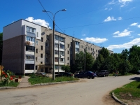 Samara,  2nd, house 17. Apartment house