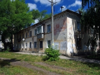 Samara,  2nd, house 34. Apartment house