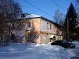 Samara, 2nd , house35