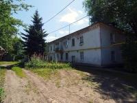 Samara, 2nd , house 36. Apartment house