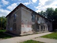 Самара, 2-й квартал, дом 37. многоквартирный дом