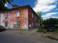 Samara,  2nd, house 38. Apartment house