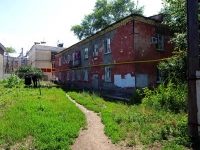 Samara, 2nd , house 38. Apartment house