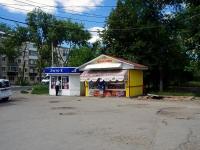 Samara,  2nd, house 38/1. store