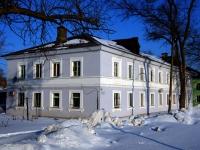 Самара, 2-й квартал, дом 41. многоквартирный дом