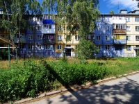Samara, district 12th, house 1. Apartment house