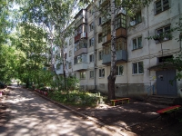 Samara,  , house 2. Apartment house