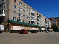 Samara, district 15th, house 1. Apartment house