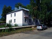 Samara, district 13th, house 2. Apartment house