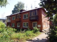 Samara, district 13th, house 8. Apartment house